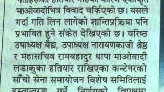 September 03 headlines in Nepali dailies