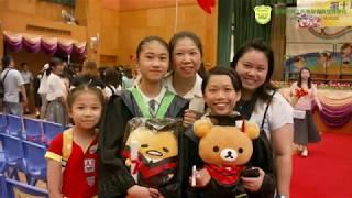 Publication Date: 2019-07-22 | Video Title: 香港育工作者聯會黃楚標學校 _ 第十八屆畢業典禮