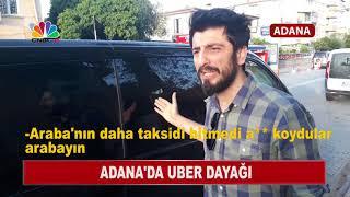 Eşine Uberci Diyip Taksicilere Dövdürdü - Röportaj Adam