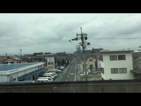 Hikari Shinkansen (bullet train) from Tokyo Station to Shin-osaka