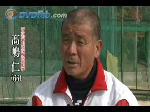 高校野球名将列伝・智弁和歌山 高嶋仁