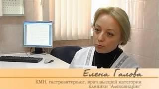 Детский гастроэнтеролог(, 2012-11-28T09:56:43.000Z)