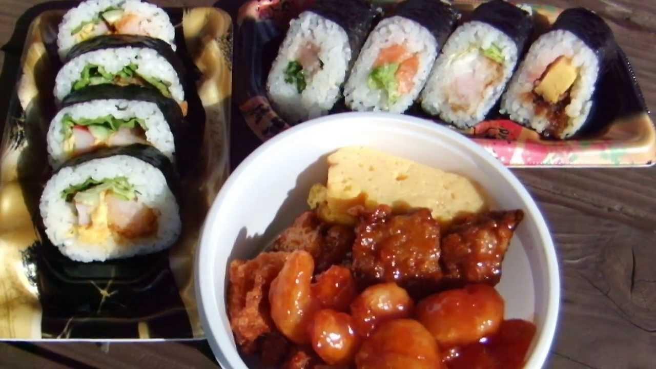 Bento Box Restaurant Nyc