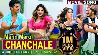 Mann Mero Chanchale -  Samragyee RL Shah, Karishma, Aakash, Najir | Nepali Movie Song | Timi Sanga