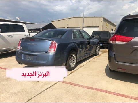 Photo of 🛑الحمد لله تنزيل اول سيارة من المزاد في البزنز الجديد فرحة لاتوصف – تحميل