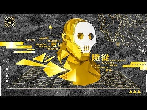 *NEW* Fortnite SKIN Video Teaser..! (Season 2 Battle Pass) Fortnite Battle Royale