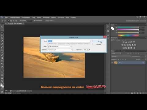 Заливка части изображения прилегающими пикселями в Photoshop Cs6