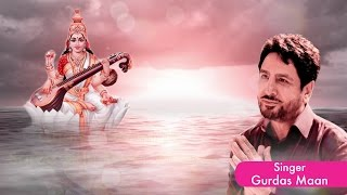 Kar Kirpa Meri Maa (Teaser) - Gurdas Maan | Jatinder Shah | Navratri 2016 Special | Mata Rani Bhent
