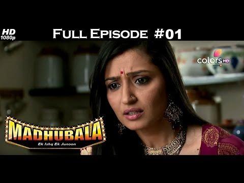 Madhubala - Full Episode 1 - With English Subtitles