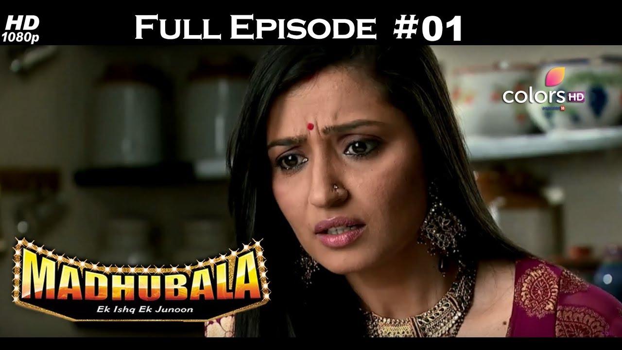 Download Madhubala - Full Episode 1 - With English Subtitles