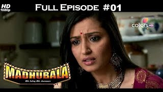 Gambar cover Madhubala - Full Episode 1 - With English Subtitles