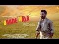 Saade Aala(Full Video)| Sharry Mann| Mista Baaz|Latest Punjabi Song 2k17
