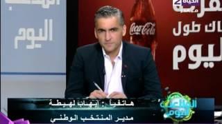 بالفيديو.. عضو الجبلاية يكشف حقيقة المباراة الودية بين الفراعنة والجزائر
