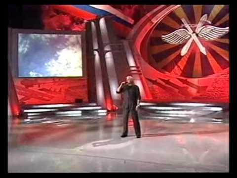 Клип Александр Маршал - Держись Алеша
