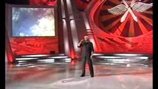 Александр Маршал - Держись Алеша