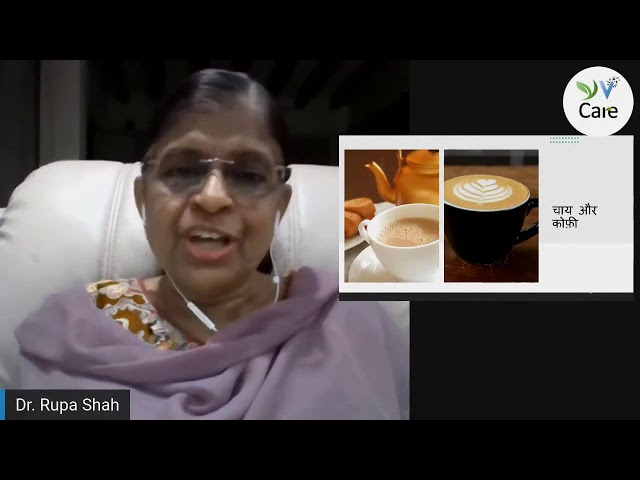 पशुजन्य दूध का दुष्प्रभाव  हमारे स्वास्थ्य पर एवं पर्याय वनस्पतिजन्य दूध - डॉ रूपा शाह हिंदी में'