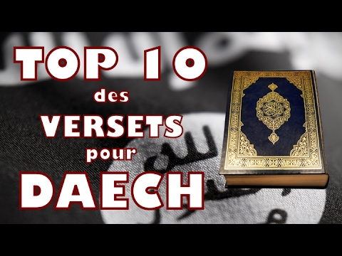 top 10 des versets du coran pour comprendre l 39 etat islamique daech david wood en francais. Black Bedroom Furniture Sets. Home Design Ideas