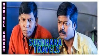 Sundara Travels Best Comedy - Mural, Vadivelu, Radha