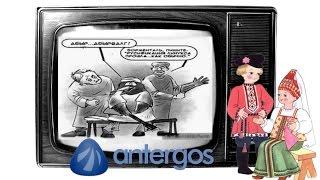 обзор Antergos ( C любовью)