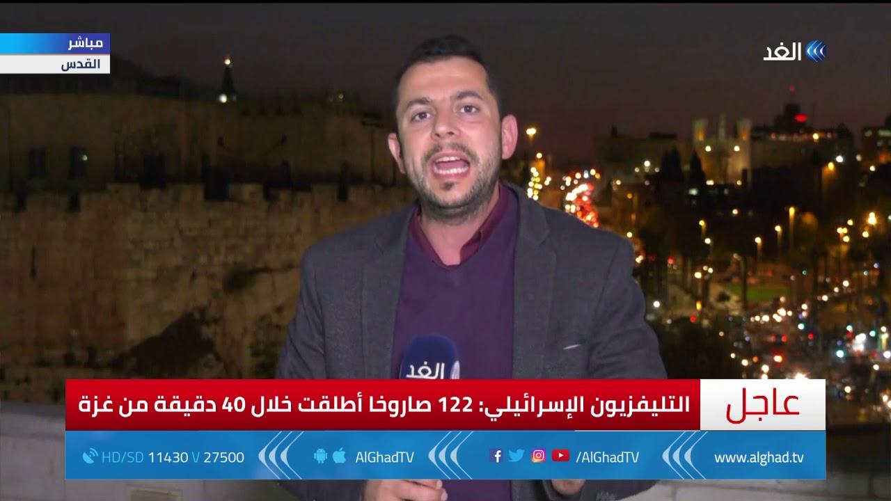 شاهد فيديو :  70 صاروخا أطلقت تجاه مستوطنات غلاف غزة خلال نصف ساعة
