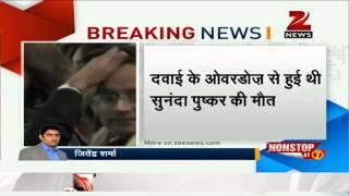 Sunanda Pushkar died of drug overdose: Autopsy report