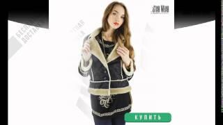 интернет магазин женской одежды омск