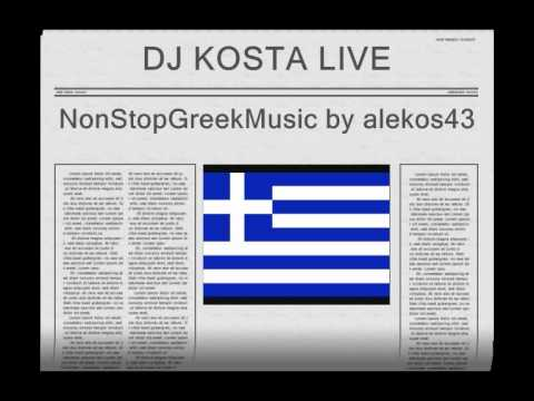 SPASTA .... EGW KERNAW (ZEIMBEKIKA MIX BY DJ KOSTA) [ 6 of 8 ]  NON STOP GREEK MUSIC