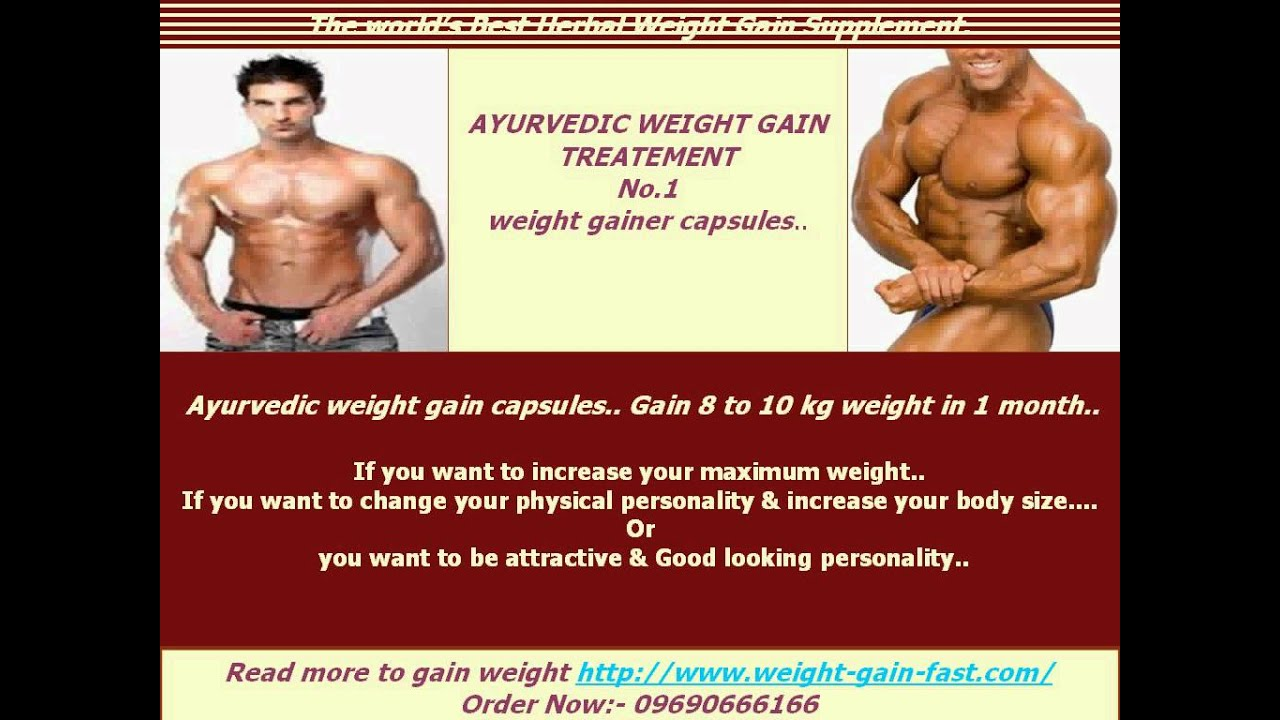 Weight gain increase weight programme ayurvedic natural youtube ccuart Images
