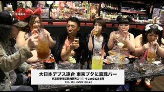 JOYSOUND×エスエス SNSオーディション 東京スクールオブミュージック專...