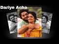Dariye Acho Raj Barman Rabindra Sangeet Tribute To Rabindranath Tagore 2017 mp3