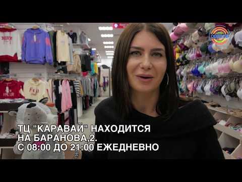 """Магазин одежды и обуви в ТЦ """"Каравай"""": полный апгрейд!"""