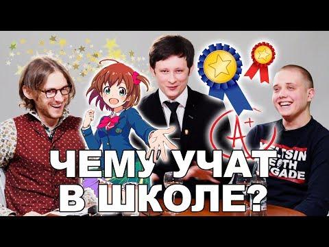 ВСЕЛЕННАЯ ИСТОРИИ   Дмитрий Корниенко