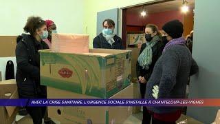 Yvelines | Avec la crise sanitaire, l'urgence sociale s'installe à Chanteloup-les-Vignes