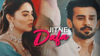 Ahmer & Nisha   Jitne Dafa   Minal Khan & Fahad Sheikh