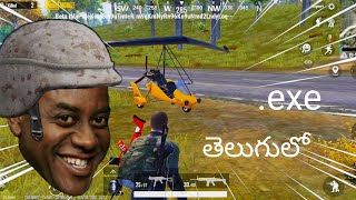 GLIDER .EXE | PUBG MOBILE || Pubg Mobile Funny Video in Telugu