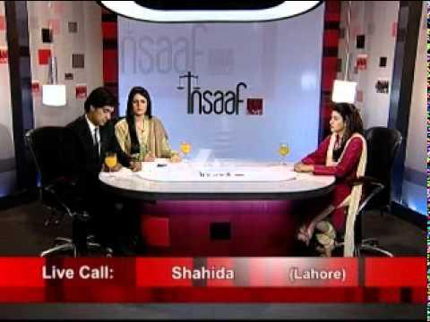 Insaaf 24-7 Epi 60 Part 3/4 Guest : Prof. Tasneem Kausar ( Principal Pakistan College of Law )