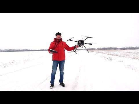 Quadcopter seharga 200.000 ($ 3000) - sangat mengerikan untuk dijalankan - Walkera QR X800