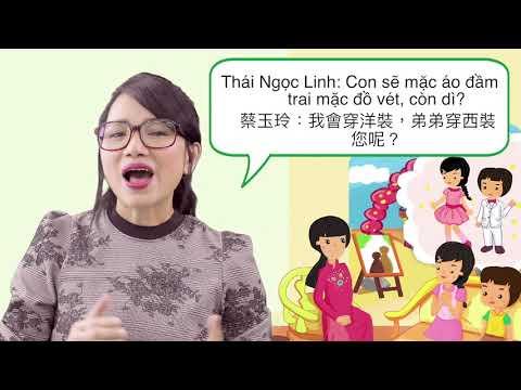 全國越南語影音學習教材-第6冊