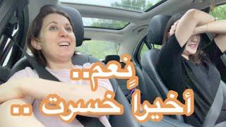 تكسي نورة 🚕| تحديت اللهجة الجزائرية.. 🇩🇿 بكون شاطرة كمان؟