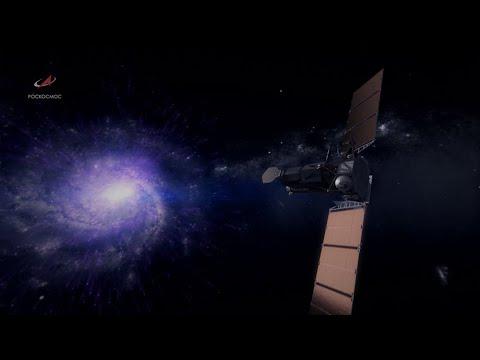 «Спектр» Вселенной