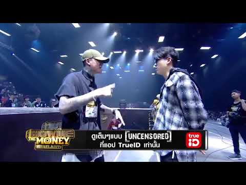 JIGSAW | Show Me The Money Thailand 【Uncensored】| Face To Face Audition