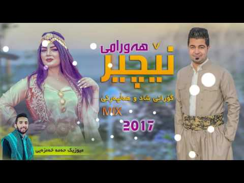 nechir hawrami gorani shad w halpareke 2017 track 2