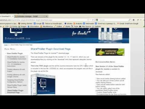 Add social media buttons to Joomla site - ShareThisBar social media plugin thumbnail