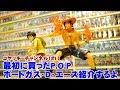 コヤッキーチャンネルの過去と現在 の動画、YouTube動画。