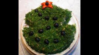 Новогодняя ёлочка / Рыбный салат