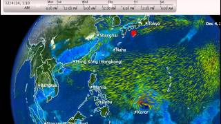 Tropical Storm Hagupit Heads West