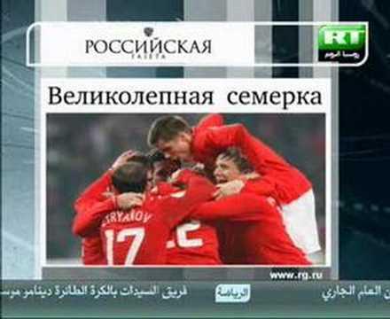 russia al yaum
