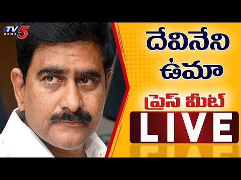 LIVE : TDP Devineni Uma Press Meet | Telugu Desam Party | TV5 News