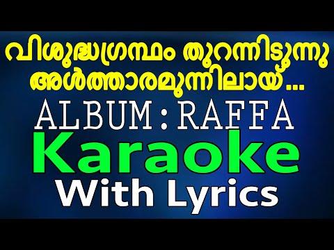 Super Hit Christian Devotional Karaoke with Lyrics Album Raffa  Vishudha Grandam