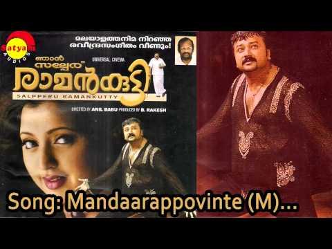 Mandaarappoovinte (M) - Njaan Salpperu Ramankutty
